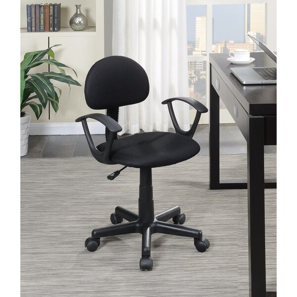 Lapine Low-Back Office Task Drafting Chair by Symple Stuff