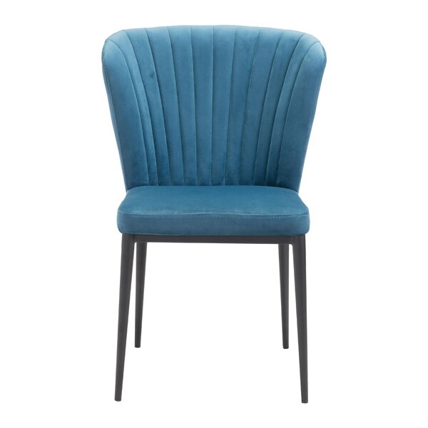 Colne Upholstered Dining Chair (Set of 2) by Everly Quinn