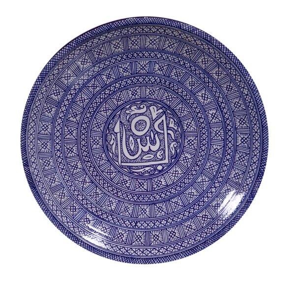 Juno Calligraphy Serving Platter by Mistana