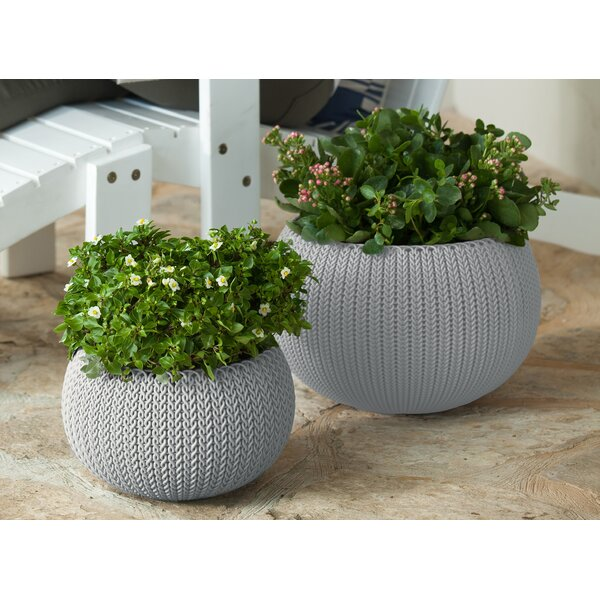 Cozie 2-Piece Plastic Pot Planter Set by Keter