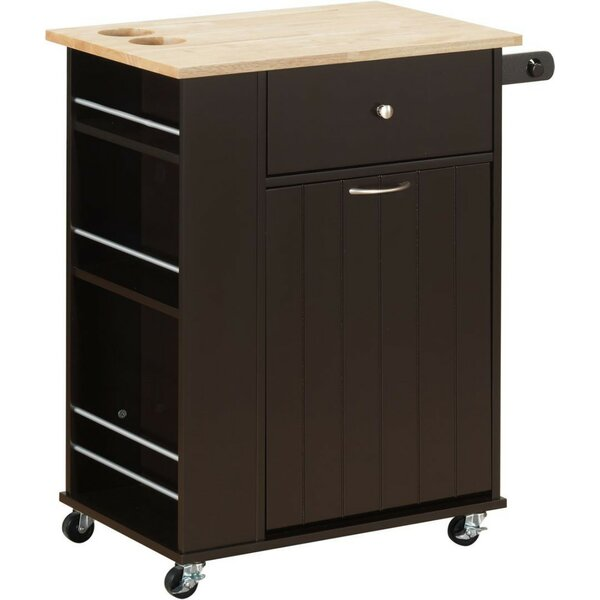 Fairchild Kitchen Cart by Charlton Home