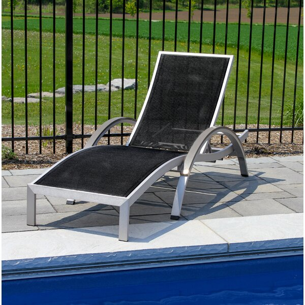Reitz Curved Reclining Chaise Lounge