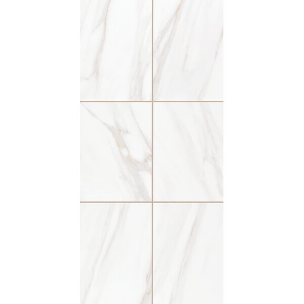 Bradwell Glazed 12 x 24 Porcelain Field Tile in Bianco Cararra by Mohawk Flooring