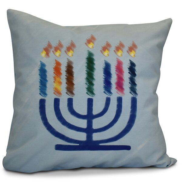 Hanukkah 2016 Decorative Holiday Geometric Euro Pillow by The Holiday Aisle