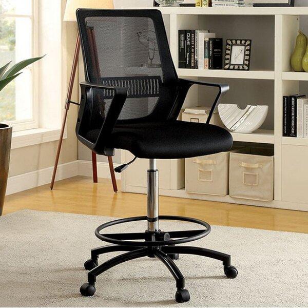 Khanka Mesh Office Chair by Latitude Run