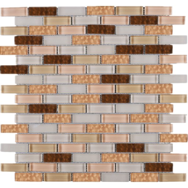 1 x 2 Glass Tile in Brown by Multile