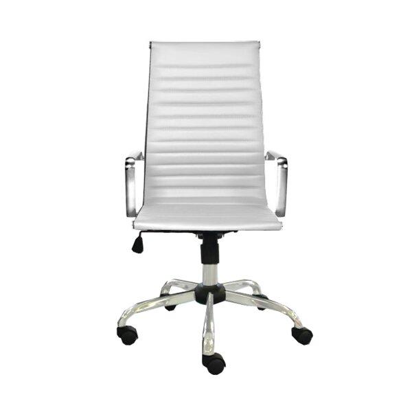 Khorn High Back Office Chair by Orren Ellis