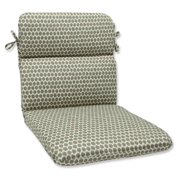 Eris Indoor/Outdoor Chair Cushion by Brayden Studio
