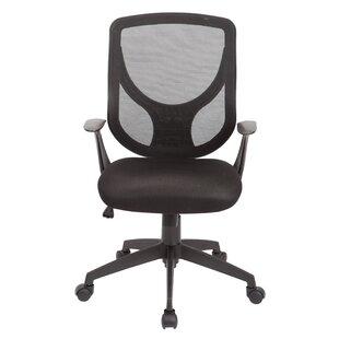 Bazartete Mid-Back Mesh Desk Chair  sc 1 st  Wayfair & Corbeau Coated Adjustable Game Chair | Wayfair