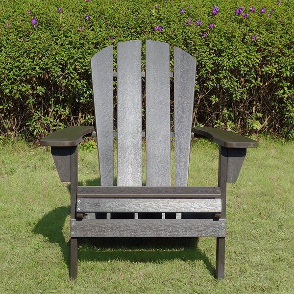 Cassity Relaxed Plastic Adirondack Chair by Highland Dunes Highland Dunes