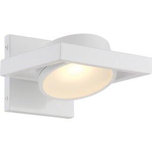 Cheleb 1-Light LED Spotlight