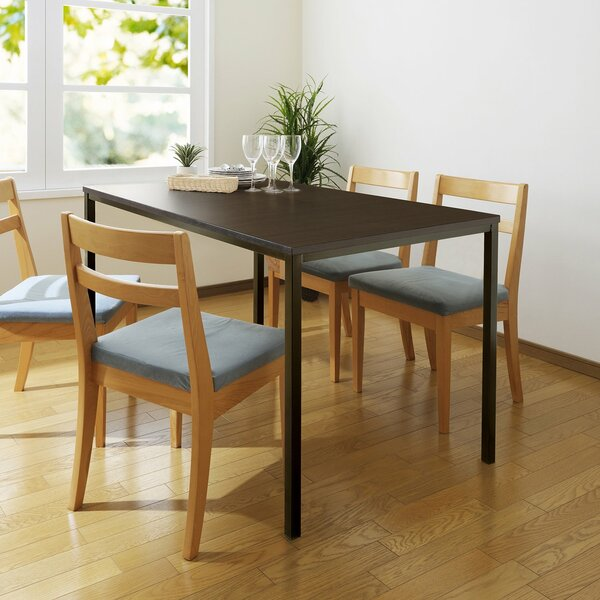 Therrien Dining Table by Williston Forge