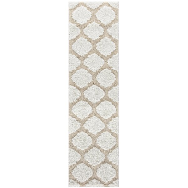 Artz Soft White/Beige Area Rug by Brayden Studio