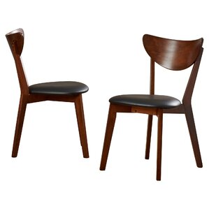 Mid Century Modern Kitchen Dining Chairs You Ll Love Wayfair