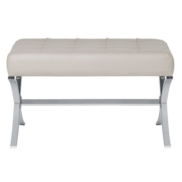 Atrium Cocktail Ottoman by Offex