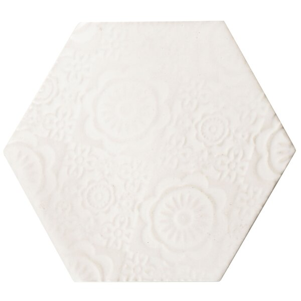 Caprichos 5 x 4 Porcelain Field Tile in White by EliteTile