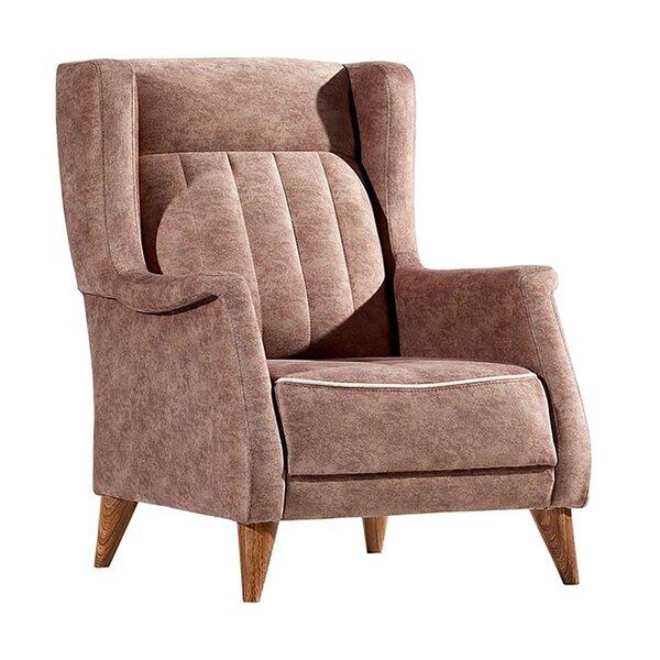 Boren Bergere Armchair (Set Of 2)