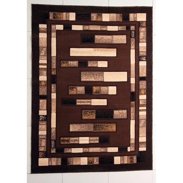 Hormazabal Brown Area Rug by Ebern Designs