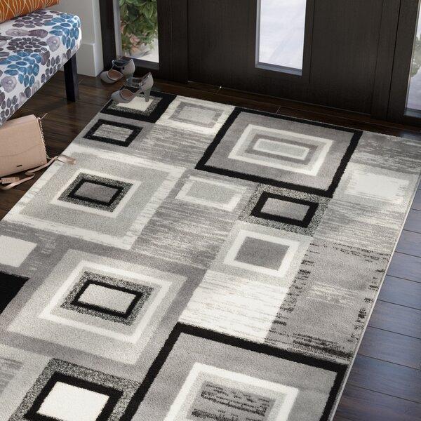 Ayala Gray/Cream Area Rug by Ebern Designs