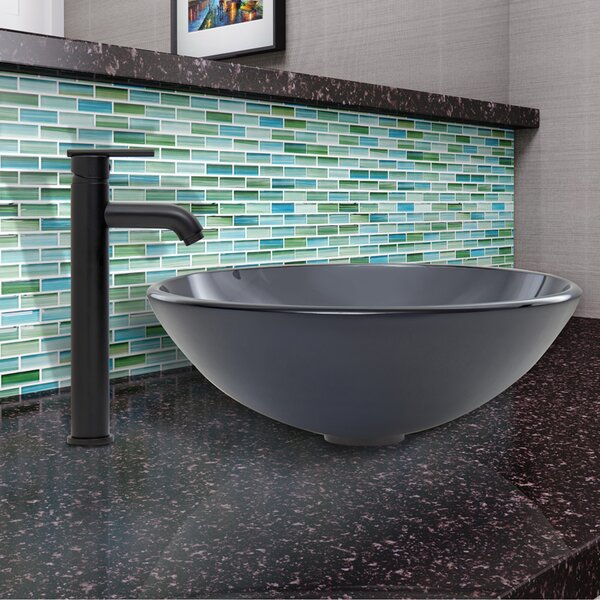 Sheer Glass Circular Vessel Bathroom Sink with Faucet by VIGO