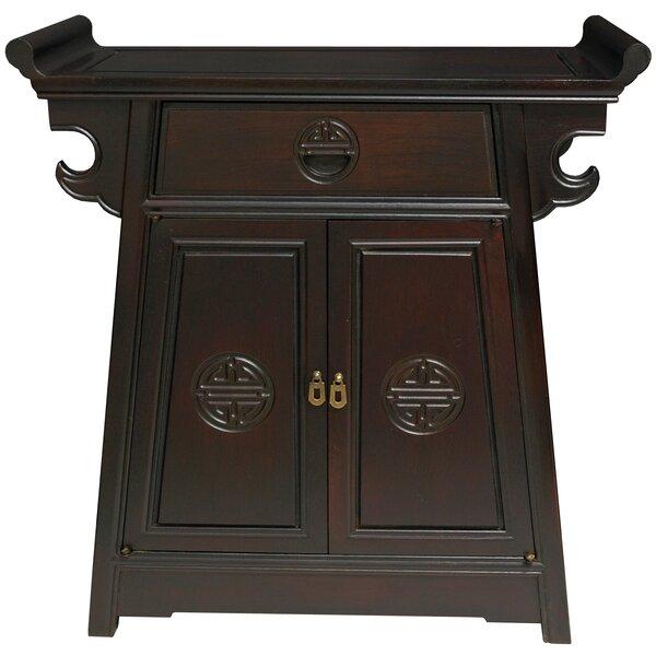 Conaway 2 Door Accent Cabinet by Bloomsbury Market Bloomsbury Market
