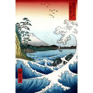 'Crashing Waves Ukiyo-e' by Utagawa Hiroshige Print on Wrapped Canvas by Oriental Furniture