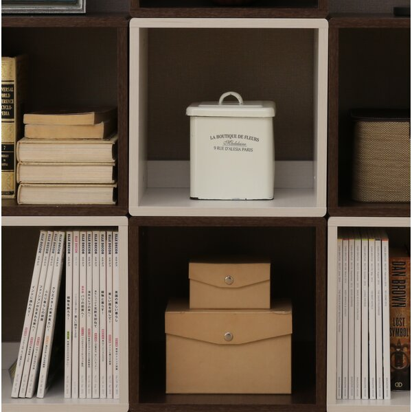 Review Cube Bookcases