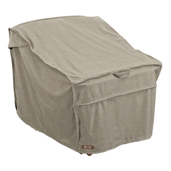 Searcy Water Resistant Patio Chair Cover by Freeport Park