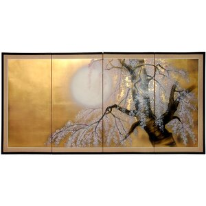 Avni Blossom Framed Painting by World Menagerie