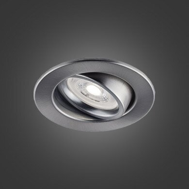 Bazz flex 375 led recessed lighting kit wayfair flex 375 led recessed lighting kit aloadofball Gallery