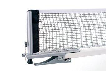 Snapper Table Tennis Net Set by Joola USA