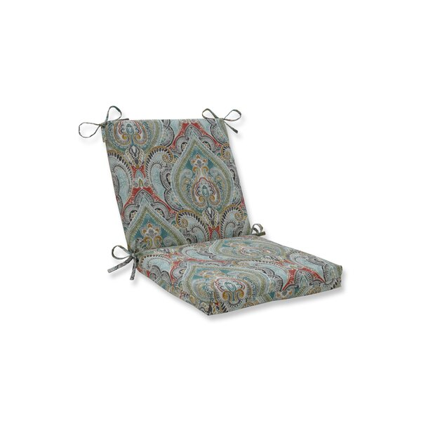 Pretty Witty Reef Indoor/Outdoor Rocking Chair Cushion by Astoria Grand