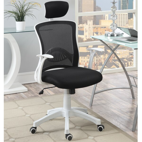 Mesh Desk Chair by Poundex
