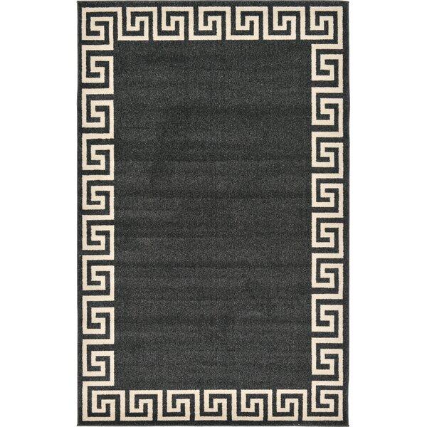 Cendrillon Charcoal Area Rug by Willa Arlo Interiors