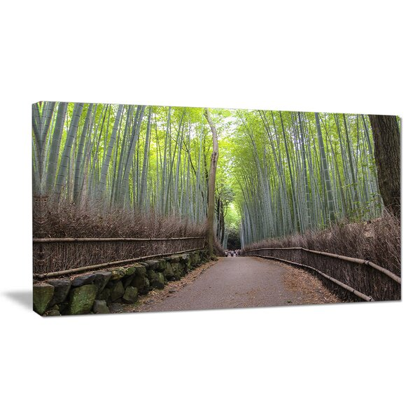 Arashiyama Bamboo Path Japan Photographic Print on Wrapped Canvas by Design Art
