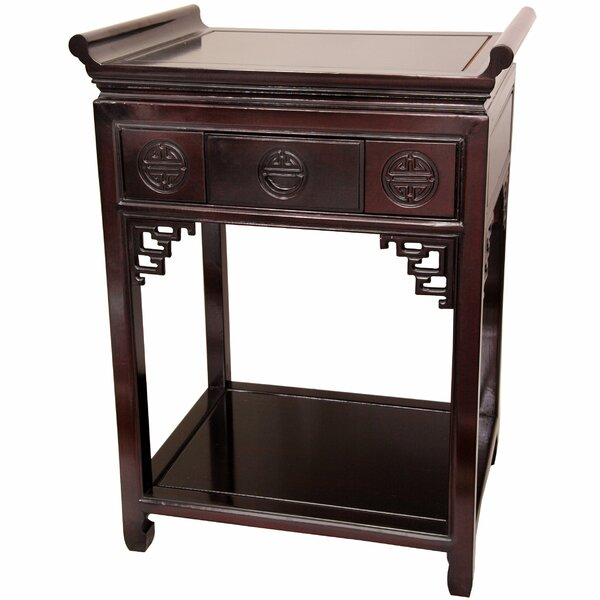 Hunter Table Console Table By World Menagerie