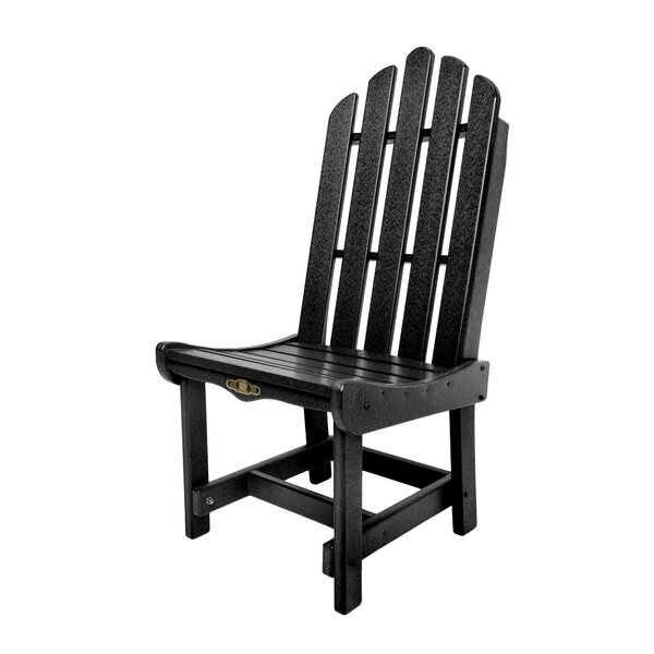 Gebo Patio Dining Chair by Millwood Pines