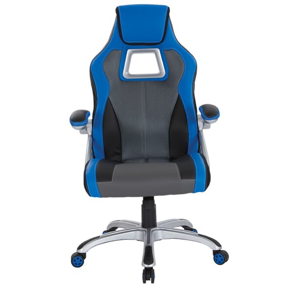 Lahey Ergonomic Gaming Chair by Symple Stuff