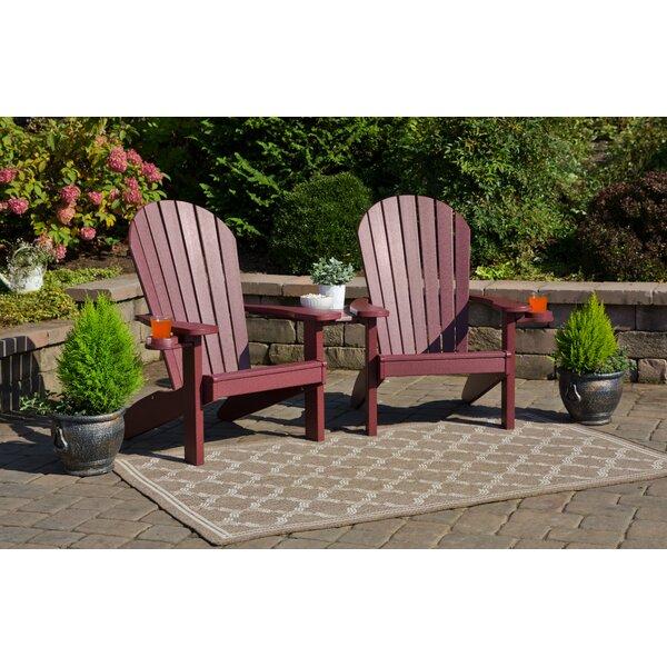 Kellum Plastic Adirondack Chair (Set of 2) by Bayou Breeze Bayou Breeze