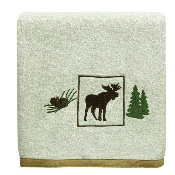 Vintage Terry Cloth Bath Towel by Bacova Guild