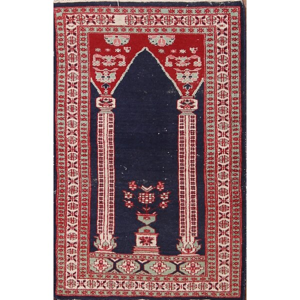 Boardwalk Vintag Traditional Bokhara Pakistani Oriental Hand-Knotted Wool Red/Black/Blue Area Rug by Bloomsbury Market