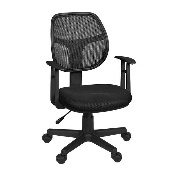 Cael Ergonomic Mesh Office Chair by Ebern Designs