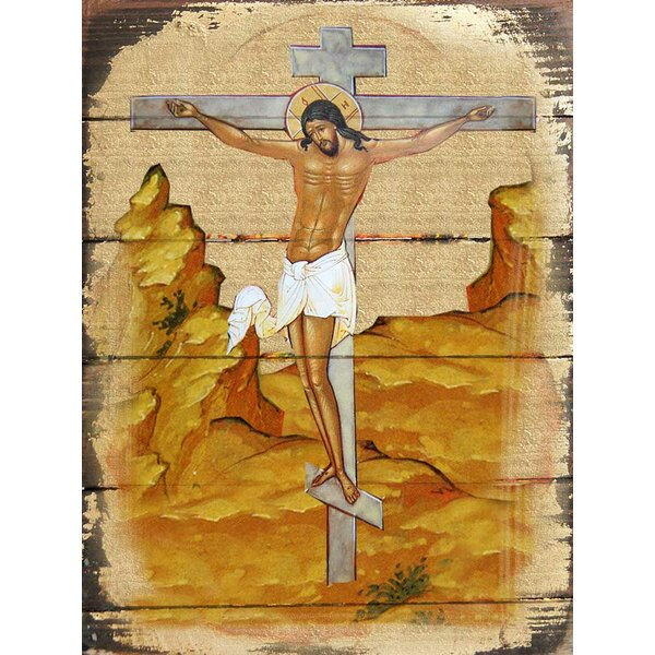 Inspirational Icon Crucifixion Painting by G Debrekht