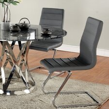 Elkin High Back Side Chair (Set of 2) by Latitude Run