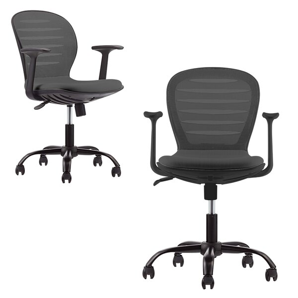 Ballam Comfort Mesh Office Chair (Set of 2) by Winston Porter