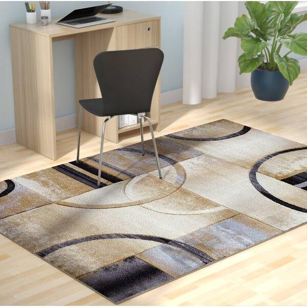 Collier Beige/Gray Area Rug by Ebern Designs