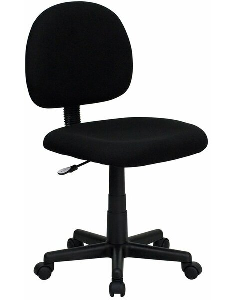 Kruger Low-Back Office Chair by Symple Stuff
