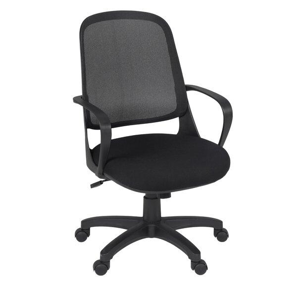 Modern Swivel Mesh Office Chair by Symple Stuff