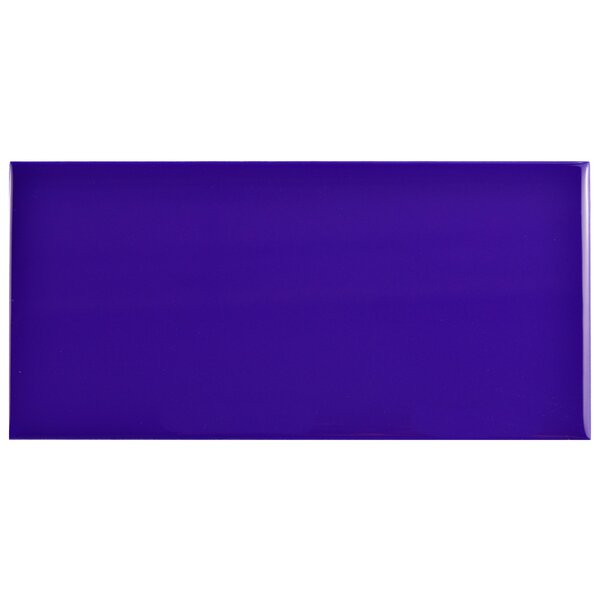 Prospect 3 x 6 Ceramic Subway Tile in Glossy Royal Blue by EliteTile