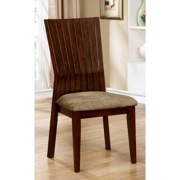 Columbia Side Chair (Set Of 2) By Latitude Run Latitude Run